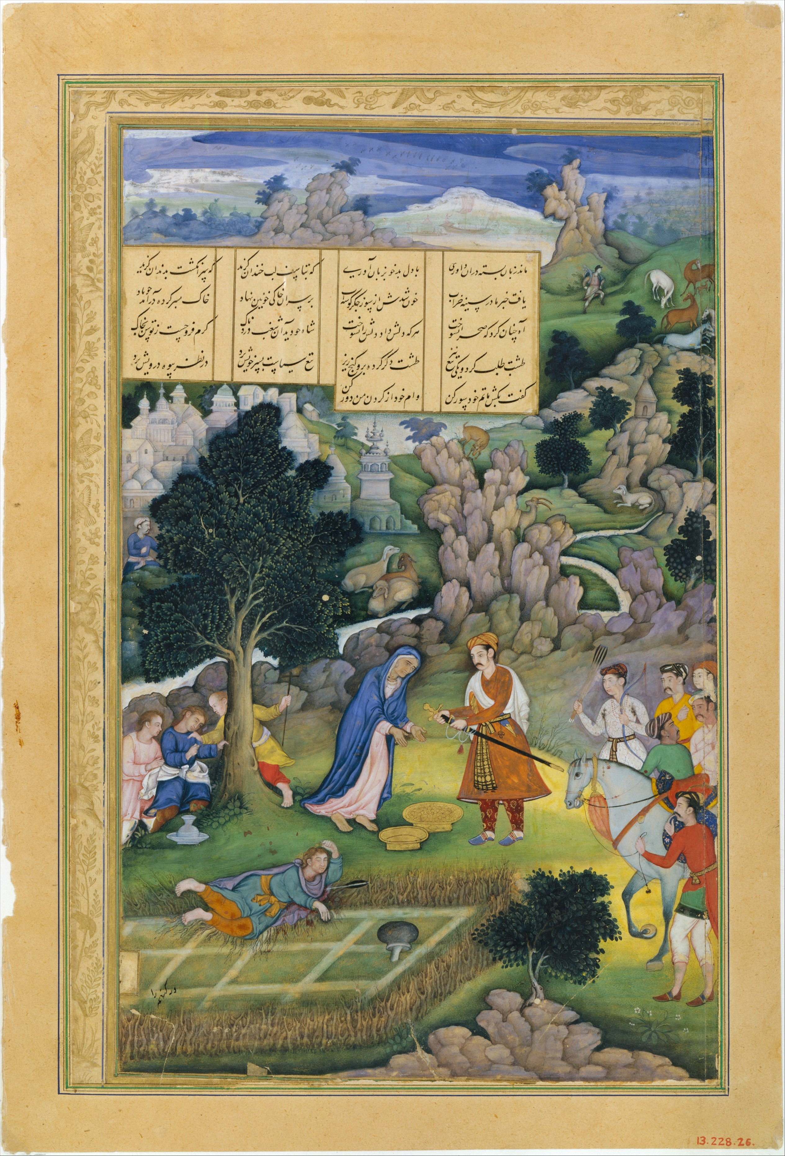 """A King Offers to Make Amends to a Bereaved Mother"", Folio from a Khamsa (Quintet) of Amir Khusrau Dihlavi"