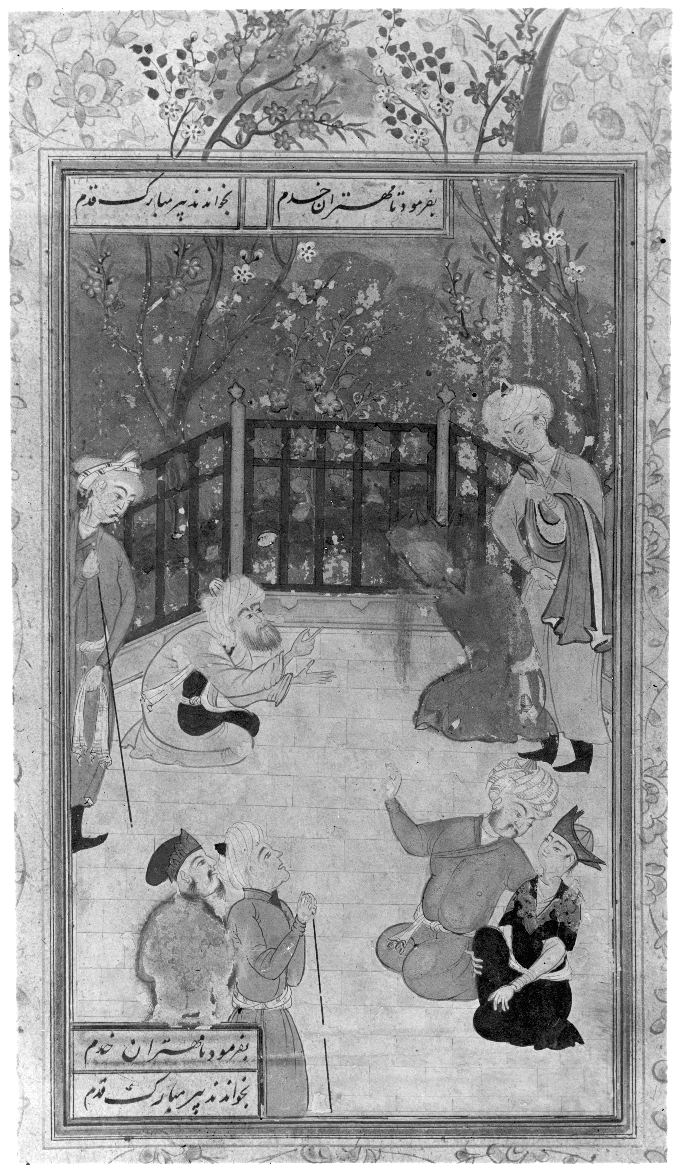 """""""A Religious Devotee Summoned to Pray for the King's Recovery"""", Folio from a Bustan (Orchard) of Sa'di"""